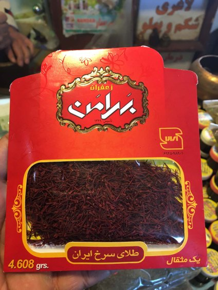 One of the many saffron brands