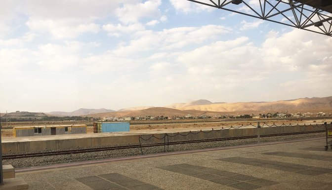 IranTraincoach4