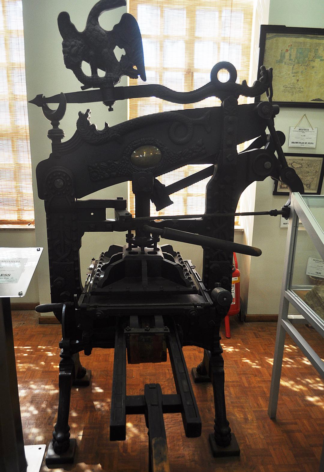 Jolfa-press
