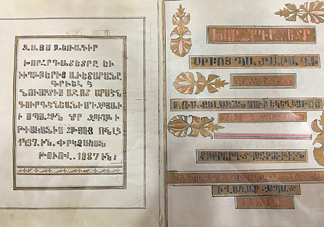 Jolfa-script