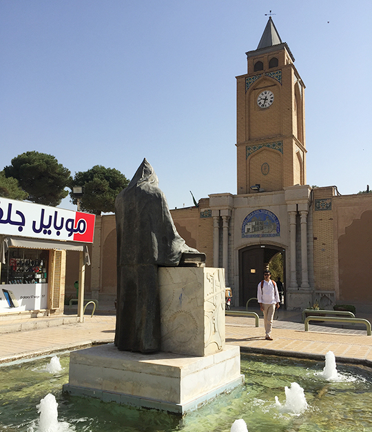 Jolfa-statue entry